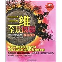 http://ec4.images-amazon.com/images/I/61qfbOwHxUL._AA200_.jpg