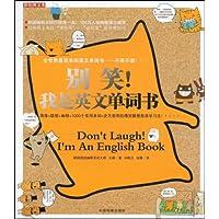 http://ec4.images-amazon.com/images/I/61qj1EJjrIL._AA200_.jpg