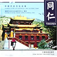 http://ec4.images-amazon.com/images/I/61qzFtEl6IL._AA200_.jpg