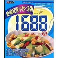 http://ec4.images-amazon.com/images/I/61rIrgrtDjL._AA200_.jpg