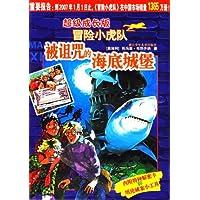 http://ec4.images-amazon.com/images/I/61rSRSaHOgL._AA200_.jpg