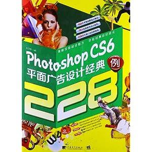 进口产品手绘pop海报设计