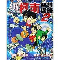 http://ec4.images-amazon.com/images/I/61rUeQBcY0L._AA200_.jpg