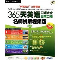 http://ec4.images-amazon.com/images/I/61rZ8mIzBXL._AA200_.jpg