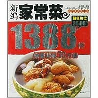 http://ec4.images-amazon.com/images/I/61rnBqiR7VL._AA200_.jpg