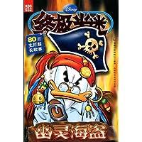 http://ec4.images-amazon.com/images/I/61rqVJ720LL._AA200_.jpg