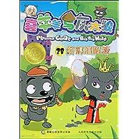 http://ec4.images-amazon.com/images/I/61s5T0f5CyL._AA200_.jpg