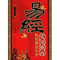 http://ec4.images-amazon.com/images/I/61sJQJGPPWL._AA200_.jpg