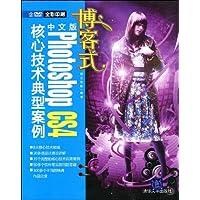 http://ec4.images-amazon.com/images/I/61sPosoD-fL._AA200_.jpg