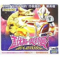 http://ec4.images-amazon.com/images/I/61sRs0aQRoL._AA200_.jpg