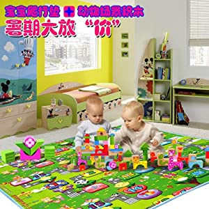 木头玩国 霸克龙宝宝爬行垫+动物场景积木套餐 暑假超值套餐 宝宝爬行