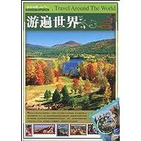 http://ec4.images-amazon.com/images/I/61sbH5hEpmL._AA200_.jpg