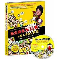 http://ec4.images-amazon.com/images/I/61sfn9eMRiL._AA200_.jpg