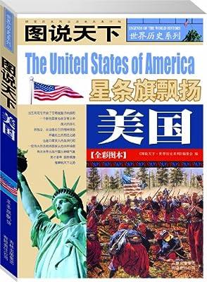 美国.pdf