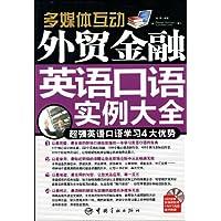 http://ec4.images-amazon.com/images/I/61t%2BtrXRVyL._AA200_.jpg