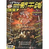 http://ec4.images-amazon.com/images/I/61t-ZOrDp%2BL._AA200_.jpg