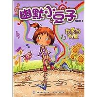 http://ec4.images-amazon.com/images/I/61tDTS7u8-L._AA200_.jpg
