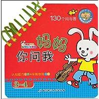 http://ec4.images-amazon.com/images/I/61tMurMKVVL._AA200_.jpg
