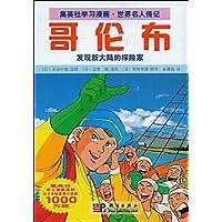 http://ec4.images-amazon.com/images/I/61tSx6Ba23L._AA200_.jpg