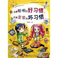 http://ec4.images-amazon.com/images/I/61tYangg%2B7L._AA200_.jpg