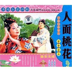 手绘古装美女 古代恋物  中国中国女动画漫画