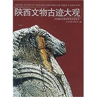 http://ec4.images-amazon.com/images/I/61tjUAIuyKL._AA200_.jpg
