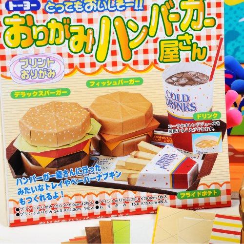 童洋 儿童手工diy折纸/折纸玫瑰/手工折纸教程--汉堡包店折纸