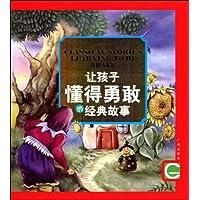 http://ec4.images-amazon.com/images/I/61tzUh1VhdL._AA200_.jpg
