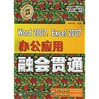 http://ec4.images-amazon.com/images/I/61u19-6%2BI7L._AA200_.jpg