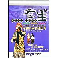 http://ec4.images-amazon.com/images/I/61u3E-fU0sL._AA200_.jpg