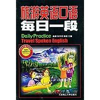http://ec4.images-amazon.com/images/I/61u91-Uj5jL._AA200_.jpg