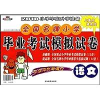 http://ec4.images-amazon.com/images/I/61uFd6RJEML._AA200_.jpg