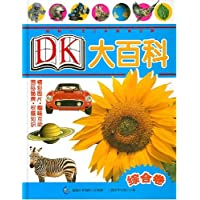 http://ec4.images-amazon.com/images/I/61ucn%2BkijjL._AA200_.jpg