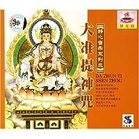 http://ec4.images-amazon.com/images/I/61v6y4fdCRL._AA200_.jpg