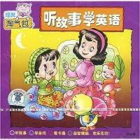 http://ec4.images-amazon.com/images/I/61vI9y2O7EL._AA200_.jpg