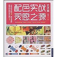 http://ec4.images-amazon.com/images/I/61vQk8AzhGL._AA200_.jpg