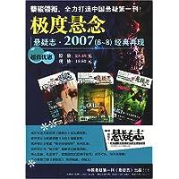 http://ec4.images-amazon.com/images/I/61vbItuRRWL._AA200_.jpg