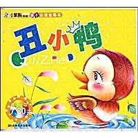 http://ec4.images-amazon.com/images/I/61vc4HUAF1L._AA200_.jpg