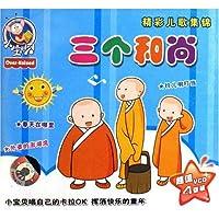 http://ec4.images-amazon.com/images/I/61vdR1R6DsL._AA200_.jpg