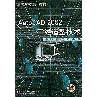 http://ec4.images-amazon.com/images/I/61vewXapjiL._AA200_.jpg