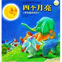 http://ec4.images-amazon.com/images/I/61vhW4Q4Q6L._AA200_.jpg