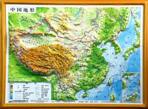 立体中国地形图(附填充地理地图及神奇可擦笔)