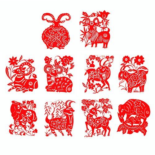 传统大红色羊年剪纸 民间手工生肖纸质小窗花 春节过年装饰贴年货
