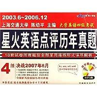 http://ec4.images-amazon.com/images/I/61vx60hXPtL._AA200_.jpg