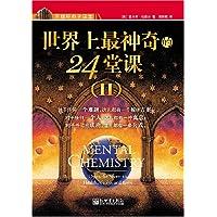 http://ec4.images-amazon.com/images/I/61w3qhvM5LL._AA200_.jpg