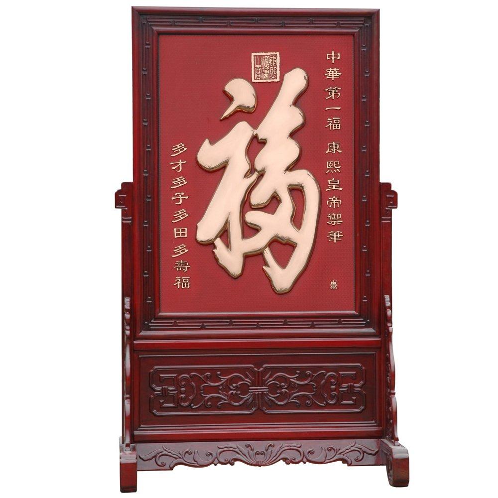 sanqidi 三奇帝 紫铜浮雕红木屏风 落地屏风 六扇屏风