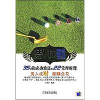 http://ec4.images-amazon.com/images/I/61wD4i8pNjL._AA200_.jpg