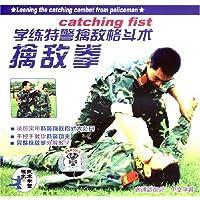http://ec4.images-amazon.com/images/I/61wDEvDhldL._AA200_.jpg