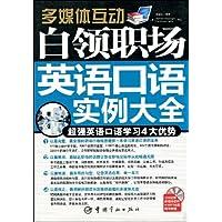 http://ec4.images-amazon.com/images/I/61wDt7kROxL._AA200_.jpg