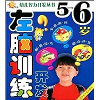 http://ec4.images-amazon.com/images/I/61wR4NPNR9L._AA200_.jpg